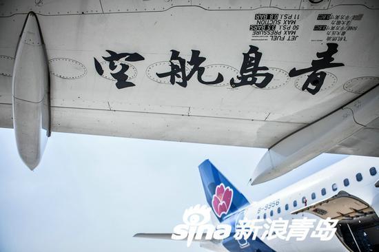"""青岛航空新增3架飞机4条航线进入""""春运模式"""""""