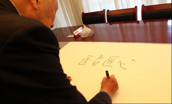 广州美莱大师解读第四届全国鼻整形美容大会_新浪青岛