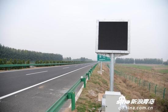 青岛高速智能系统今天起启用 电子眼位置全面公开