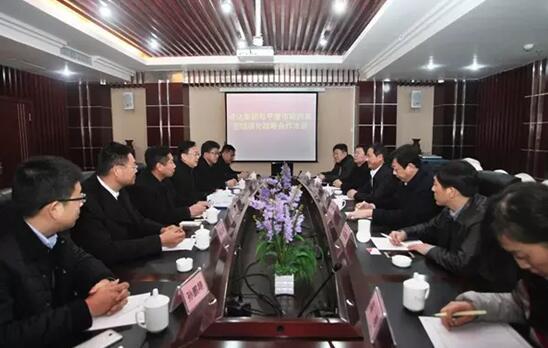 新闻频道 服务资讯 > 正文    12月30日,青岛平度市副市长刘玉明率团