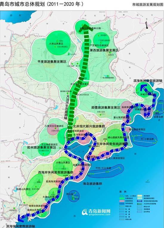 鹤鸣山风景区总体规划