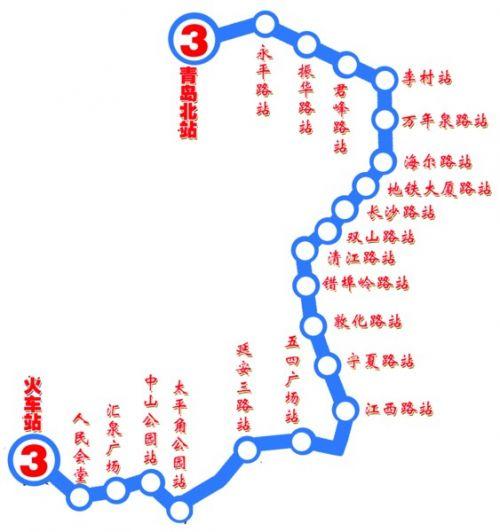 昨日,记者沿地铁3号线自南端起点青岛火车站出发,依次探访了南段涉及