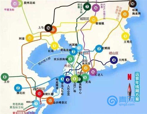 青岛地铁换乘路线图出炉!
