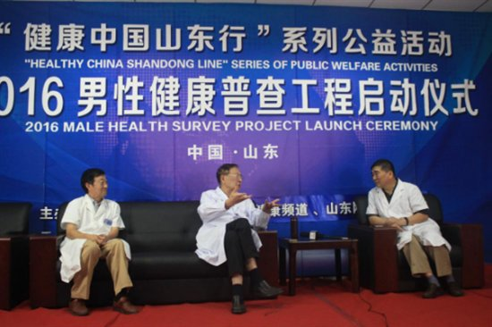 中华医学会男科学分会第十七次全国男科学术会议即将在贵州贵阳召开
