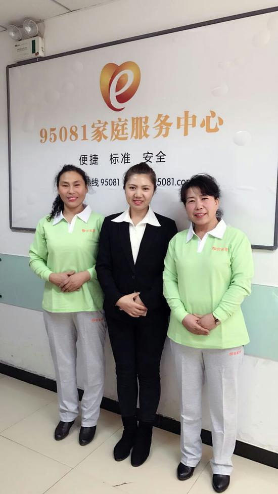 管家帮资深管家康孟芳(中)与家政服务员合影