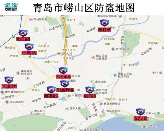 """青岛公交防盗地图出炉 9线路上榜""""五星""""预警站点"""