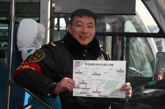 223路驾驶员徐伟展示制作好的功略图