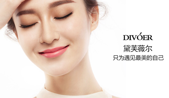 白净肌肤就用目前最好的祛斑产品
