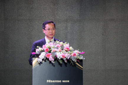 海信集团副总裁贾少谦主题讲话