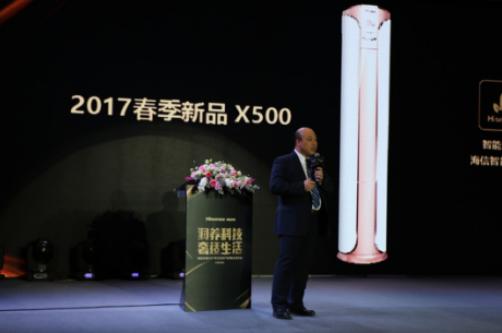 海信空调副总经理王志刚新品推介