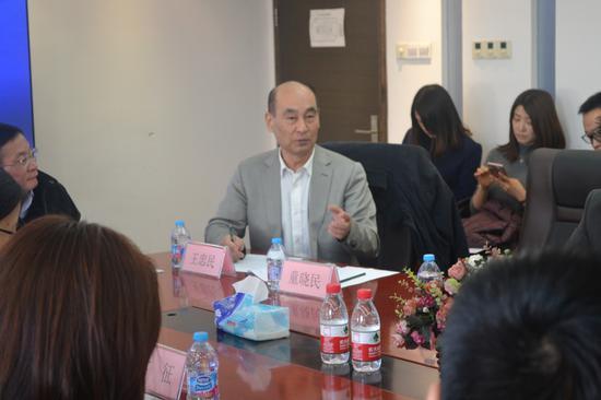 全国社会保障基金理事会党组成员、副理事长王忠民发表讲话