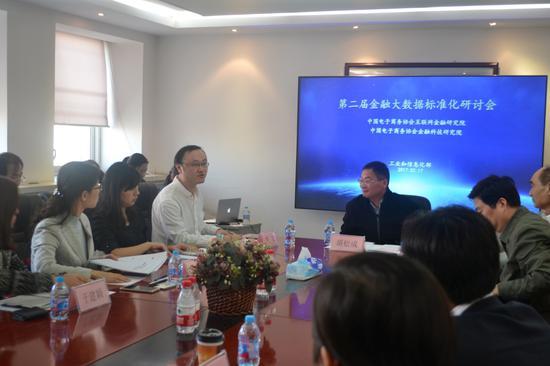 中国电子商务协会副会长、工信部信息中心企业网络安全促进委员会主任龚文主持