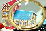 青岛公租房轮候排序规则有变动 公开征求意见