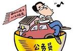 """青岛""""公考""""升温 近5万人报名最热职位504:1"""