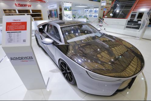 (汉能全太阳能动力汽车SolarR)