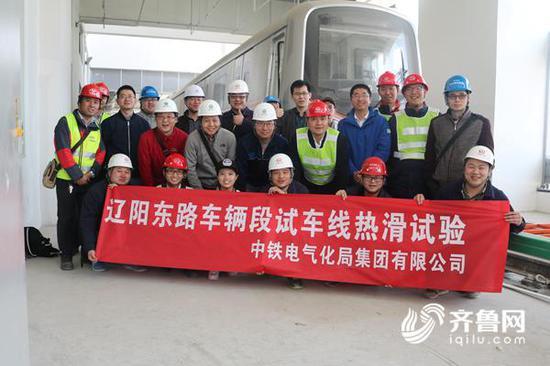 地铁2号线一期工程车辆段试车线热滑试验顺利完成。(韩月楼 摄)