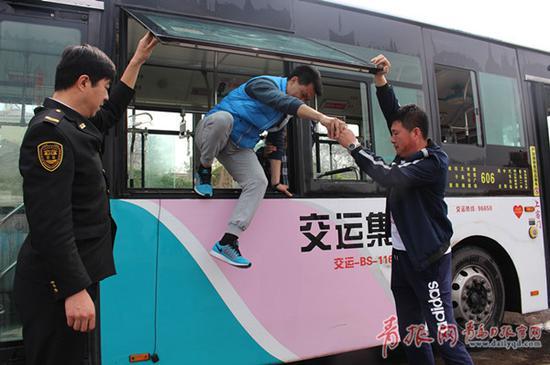 公交车逃生演练