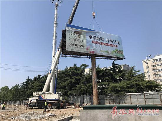 矗立20多年广告牌被拆除