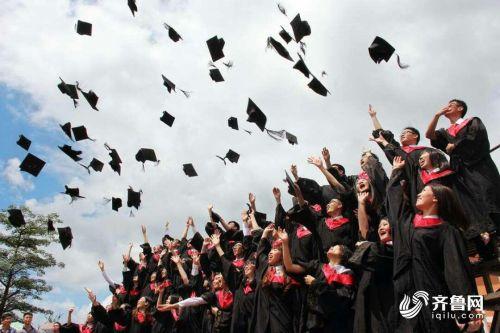 山东毕业生消费调查:毕业旅行受追捧  聚餐花费也不少
