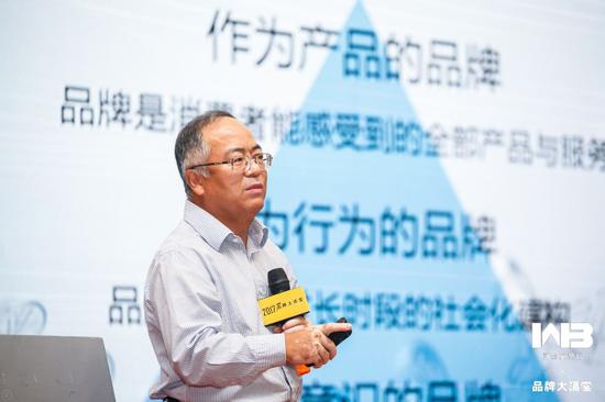 中国商务广告协会副会长、品牌发展战略委员会联席主席、中国传媒大学教授 丁俊杰