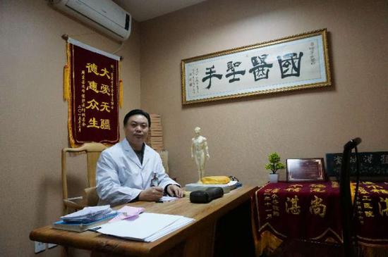 李宏中医博士近照