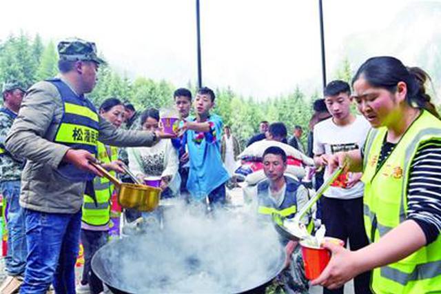 青岛249名游客在九寨沟震区 无人员伤亡