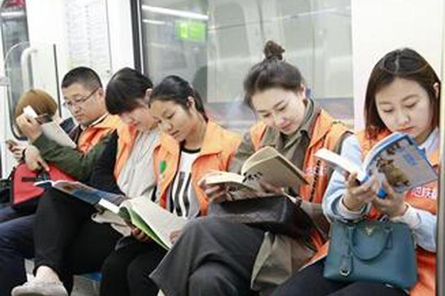 """青岛地铁引领阅读风潮 城市文化之花在""""地下""""绽放"""