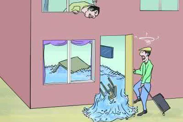 楼上私改管道 楼下邻居遭殃
