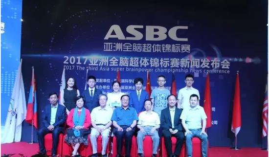 2017年第三届亚洲全脑超体锦标赛6位推广大使与参会嘉宾合影。