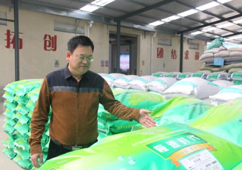 【安徽极速时代动物营养有限公司---董事长张志和先生】