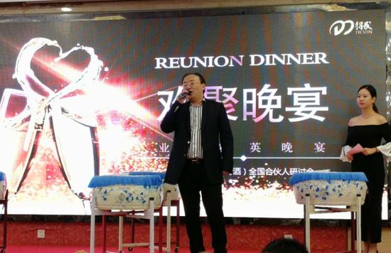 董事长陈军先生为来宾举办盛大欢聚晚宴(图)