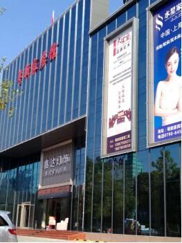 大汇堂新余工厂店在粤新家居城的精美形象广告展示