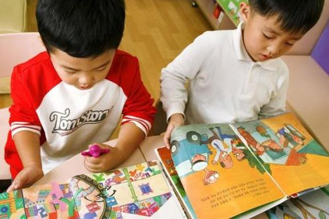 2018青岛中小学幼儿园招生政策发布 今年有六大变化