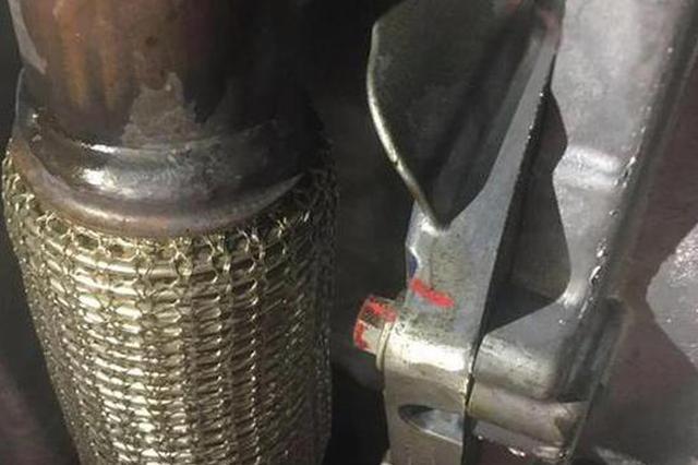 网友投诉:刚买20天的比亚迪新车竟漏油 目前厂商尚未回应