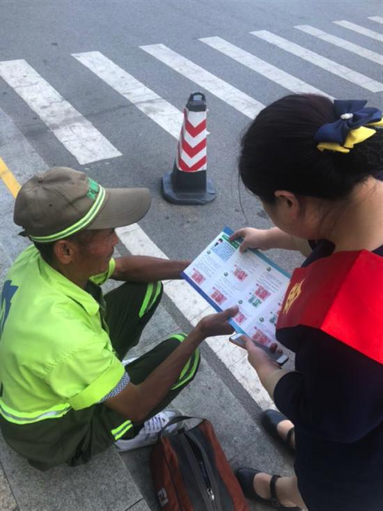 恒丰银行青岛高新区支行积极开展 新版人民币宣传工作