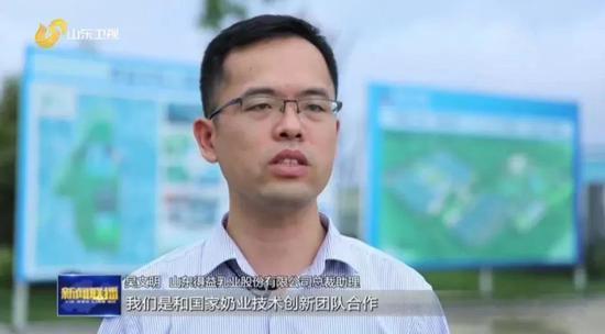 山东得益乳业股份有限公司总裁助理 吴文明