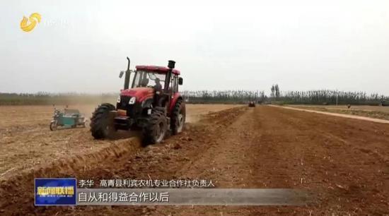 高青县利宾农机专业合作社负责人 李华