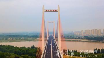 一桥飞架黄河 济南与齐河更近了