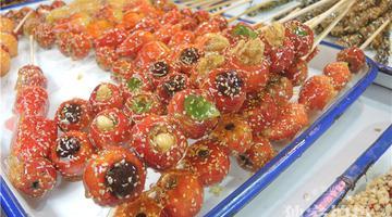青岛萝卜元宵糖球会开街 逛吃逛吃停不下来