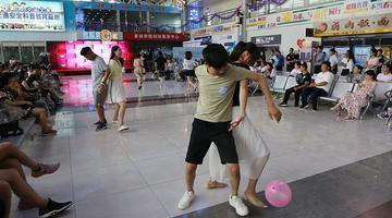 七夕到来 青岛举行单身职工相亲会