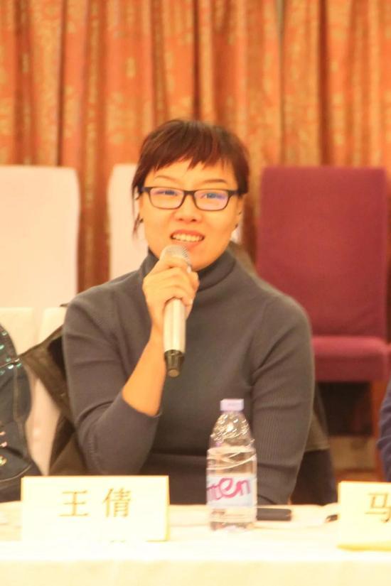 副秘书长王倩在工作会议上发言