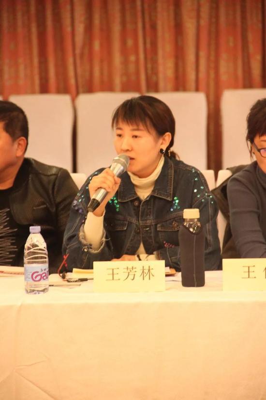 副秘书长王芳琳在工作会议上发言