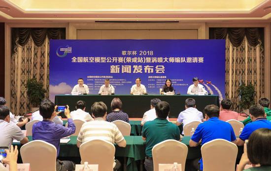 国际最高水平涡喷航模比赛10月在荣成开赛