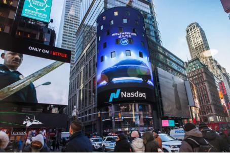 图 :威马汽车亮相世界第一大屏