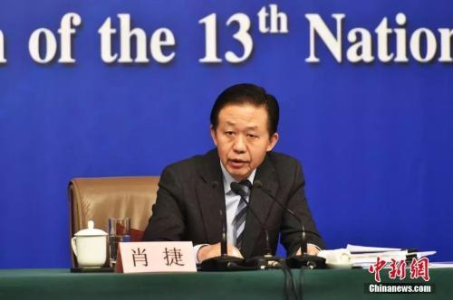 图为财政部部长肖捷。中新社记者 李卿 摄