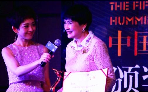 著名演员梁丹妮获得本届微电影大典最佳女主角并发表获奖感言