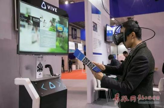 △2017国际虚拟现实创新大会展会现场。记者 刘栋 摄