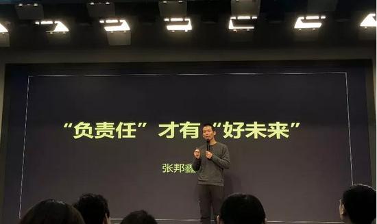 """张邦鑫提出""""用科技推动新时代的教育减负"""""""