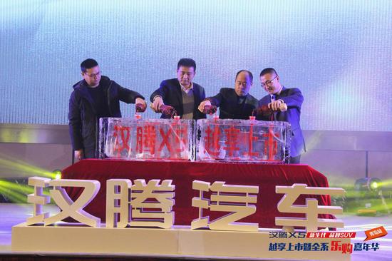 汉腾X5,越享上市,开启火爆发售。