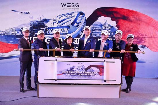 WESG2017亚太区总决赛落户胶州
